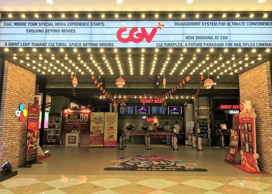 ベトナムの映画館