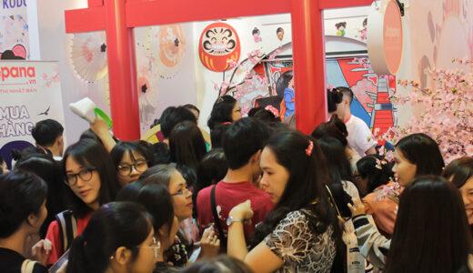 【2021年後期〜2022年前期】ベトナム化粧品販売市場予測