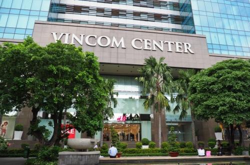 ベトナムのデパートVINCOMセンター