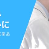 株式会社ペンシルとベトナムでのEC(電子商取引)代理販売サービスにおける業務提携